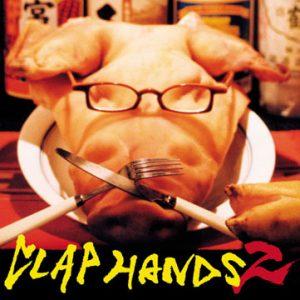 クラップハンズ2 CDジャケット画像
