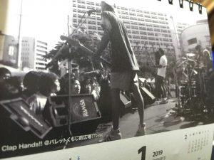 ClapHands!!@パレットくもじ(1999年)